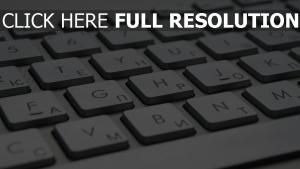 knöpfe tasten tastatur