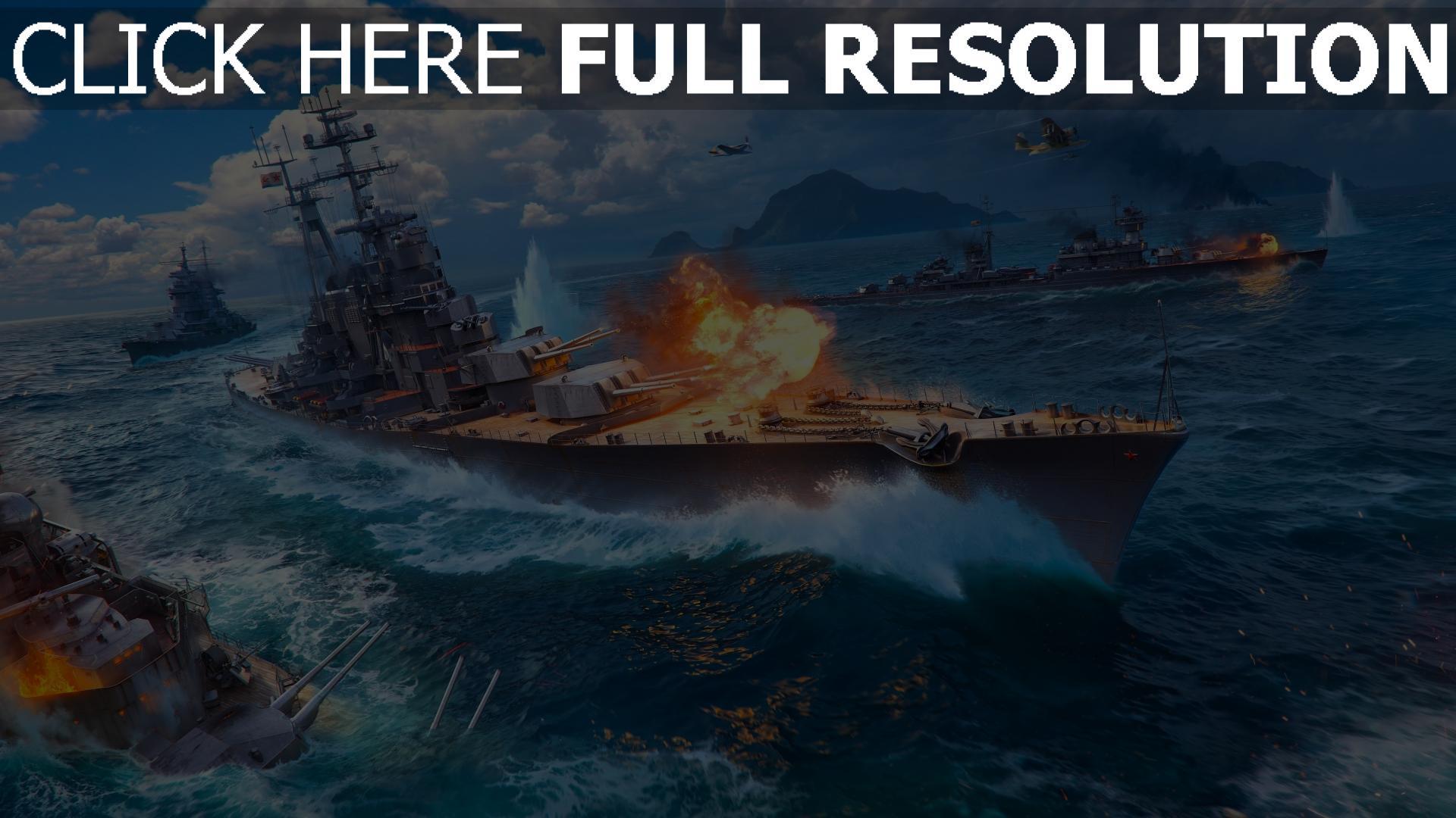 hd hintergrundbilder schiff world of warships explosion wargaming net 1920x1080