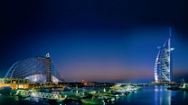 vereinigte arabische emirate meer dubai